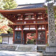 室生寺の玄関にふさわしい堂々たる山門