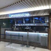 フードボートカフェ イオンモール秋田店