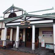 お土産等も販売していたカフェでした。