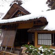 鶴ヶ城の茶室でした。