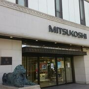 名古屋を代表する百貨店のひとつ