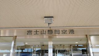 静岡県民には使ってほしい!