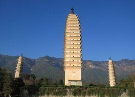 崇聖寺三塔文化旅游区