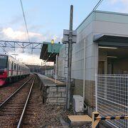 富岡前駅まで利用