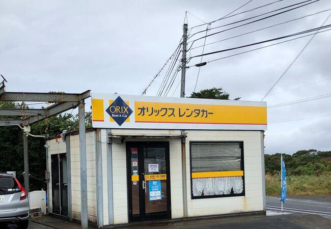 オリックスレンタカー 屋久島空港店