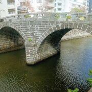 天気が悪くて眼鏡に見えなかったけど、素敵な橋です