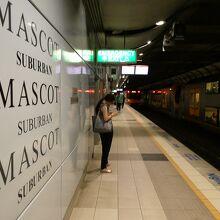 国内線には直接行かず手前のこの駅で下車