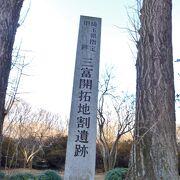 木ノ宮地蔵堂の一角建っています
