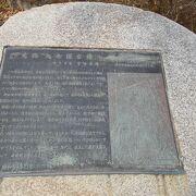 東明八幡社の横にある古墳