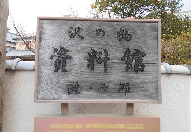 1999年に再建オープン