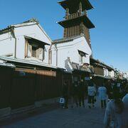 小江戸川越のシンボル時の鐘