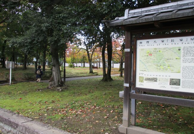 屋敷跡の公園
