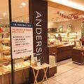 アンデルセン 京都JR伊勢丹店