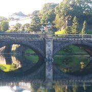 手前の石橋もいい雰囲気
