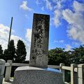 ドイツ商船遭難の地碑