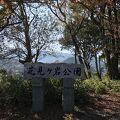 花見ヶ岩公園
