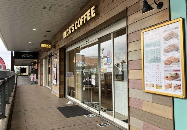 改札を出て、ランド側にあるコーヒーショップ。