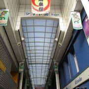 JR吉祥寺駅からすぐ