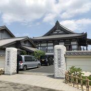 かつては相模国の中本寺だった