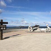 本州最北端の地「大間崎」!津軽海峡の向こうには北海道が見えていました!