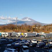 富士山がよく見えます。