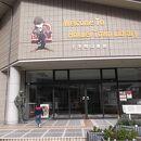 北栄町図書館