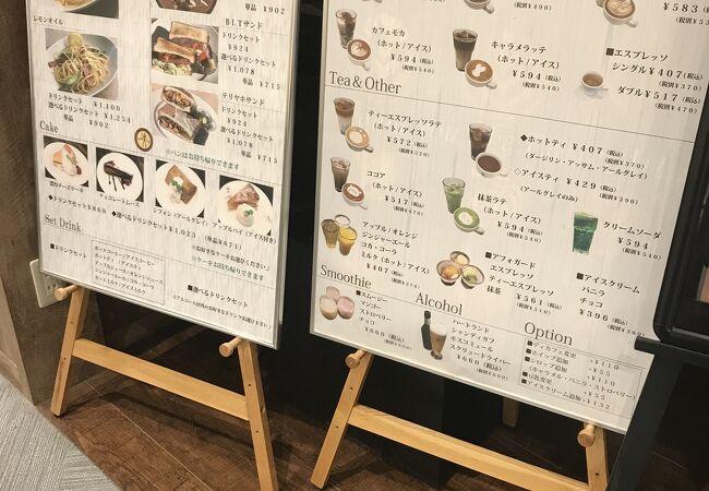 ダブルトールカフェ イオンスタイル仙台卸町店