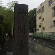 阿佐ヶ谷の大きな神社