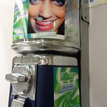 トイレにあった、口臭予防のガム?の自動販売機