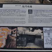 松山城南側の守りの要