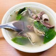 地元民に混じっておいしい台湾牛肉料理