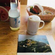 地中カフェ