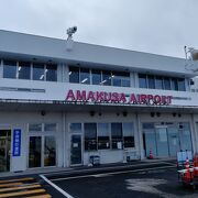 小さな空港!周りには…
