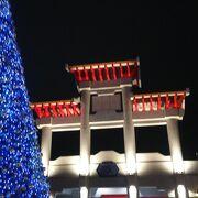 台北から行ける温泉街