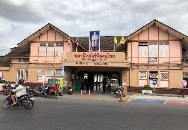 ピッサヌローク駅