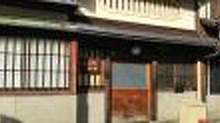 藤田家住宅