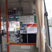 路線バス (カリー観光バス)
