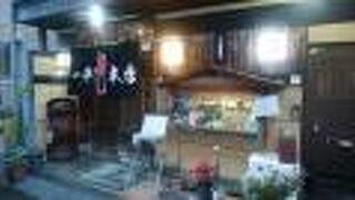 一平寿司 本店