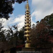 東大寺 相輪