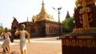 Alo daw Pyi Pagoda