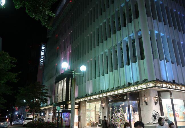 香川土産を購入