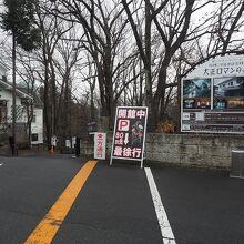 竹久夢二伊香保記念館