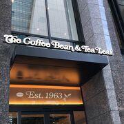 コーヒーも紅茶も美味しくて、落ち着くカフェ
