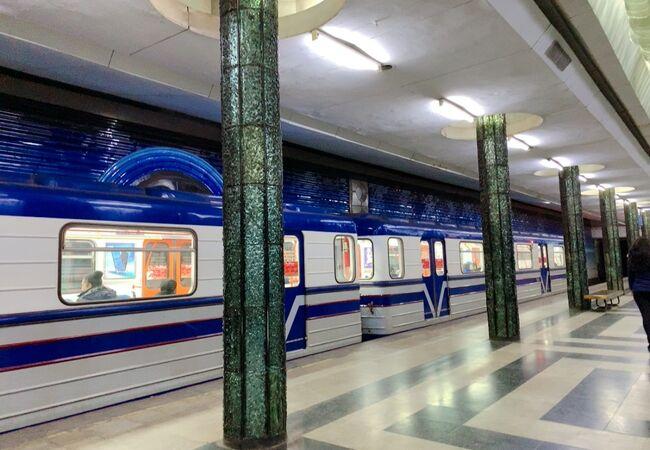 コスモナフトラル駅