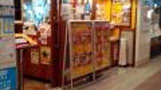 サイアムオーキッド 横浜ポルタ店