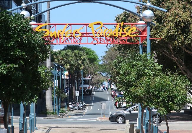もう一つの「Surfers Paradise」サインとアッペルパーク