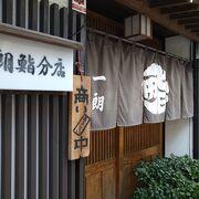 月岡温泉のメイン通りにある寿司屋