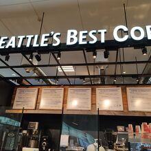 シアトルズベストコーヒー 別府駅店