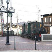 松山市内を走る人気の坊っちゃん列車は休業
