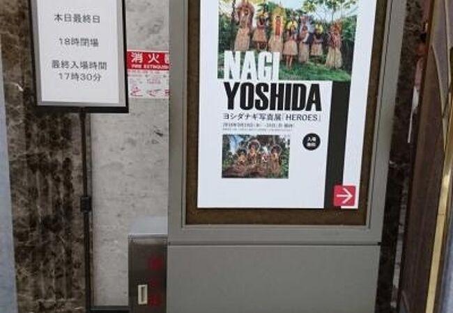 Nagi Yoshida展